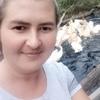 Aliona, 30, г.Дюссельдорф