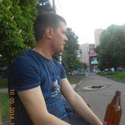 Артем 20 Славянск