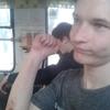 Евгений, 18, г.Иваново