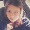 Кристина, 23, г.Анапа