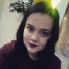 Кристина, 20, г.Мозырь