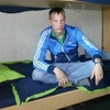 Сергей, 34, г.Долинск