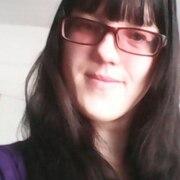 Начать знакомство с пользователем Нина 25 лет (Лев) в Киевке