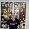Роман, 35, г.Кабардинка