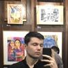 Maga, 21, г.Саратов