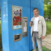 Владимир, 37, г.Парфино