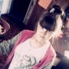 Екатерина, 17, г.Иваново