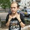 Стасец, 20, г.Черногорск