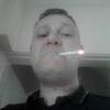 Michael, 47, г.Ньюкасл-апон-Тайн