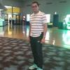 Carlos Maysonet, 26, г.Bayamon