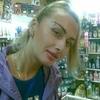 Ирина, 33, г.Дзержинск