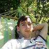 Yaruk, 25, Львів