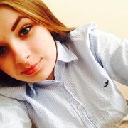 Аліна, 18, г.Винница