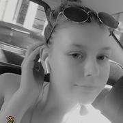 Кристина, 18, г.Черкесск