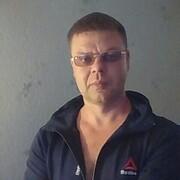Sergey 39 Камень-Рыболов