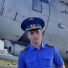 Vladimir, 28, Rozdilna