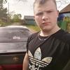 Дмитрий, 18, г.Лесозаводск