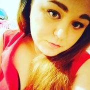 Алина 18 лет (Овен) хочет познакомиться в Конотопе